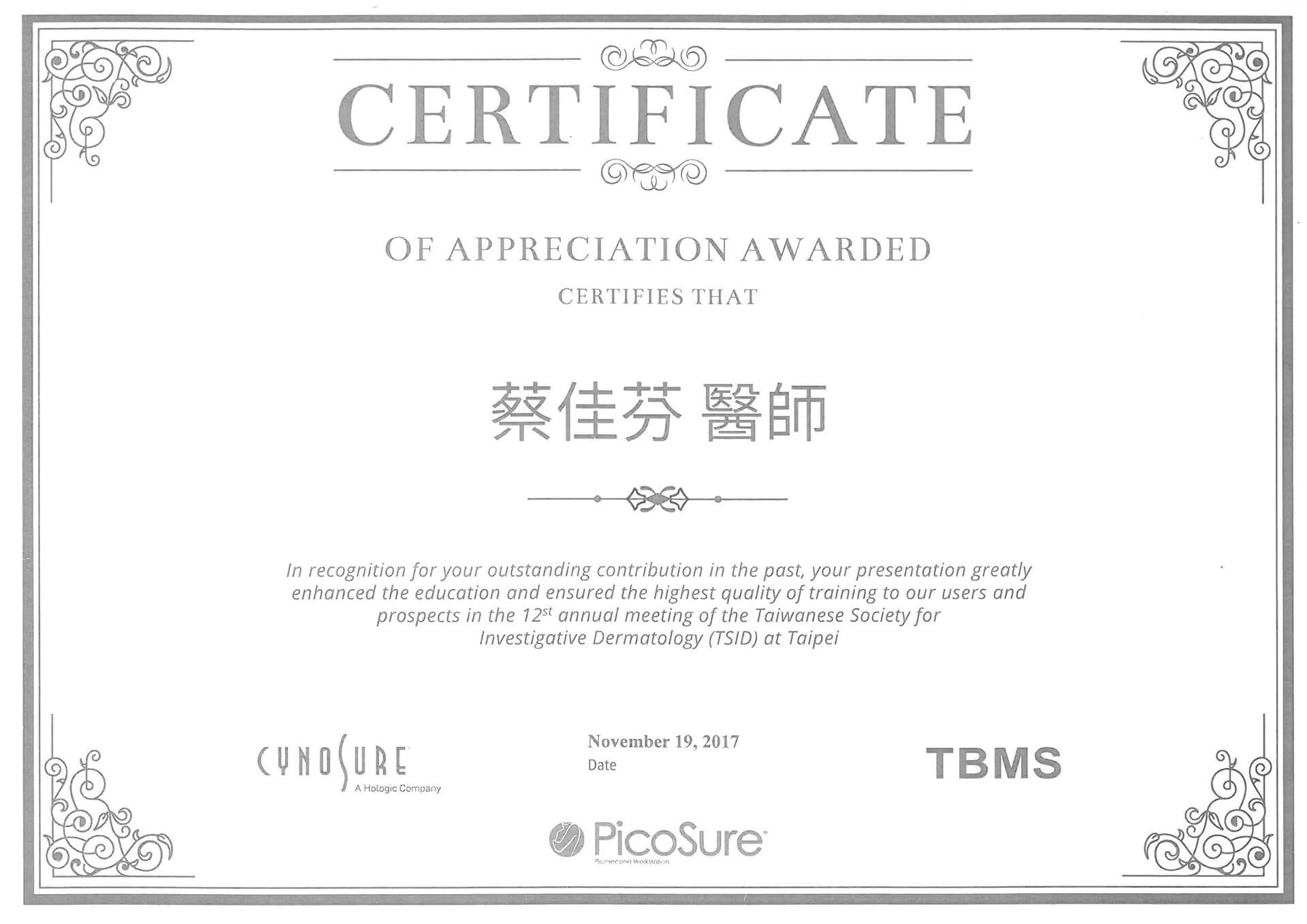 蔡佳芬-Picosure(755)-2017