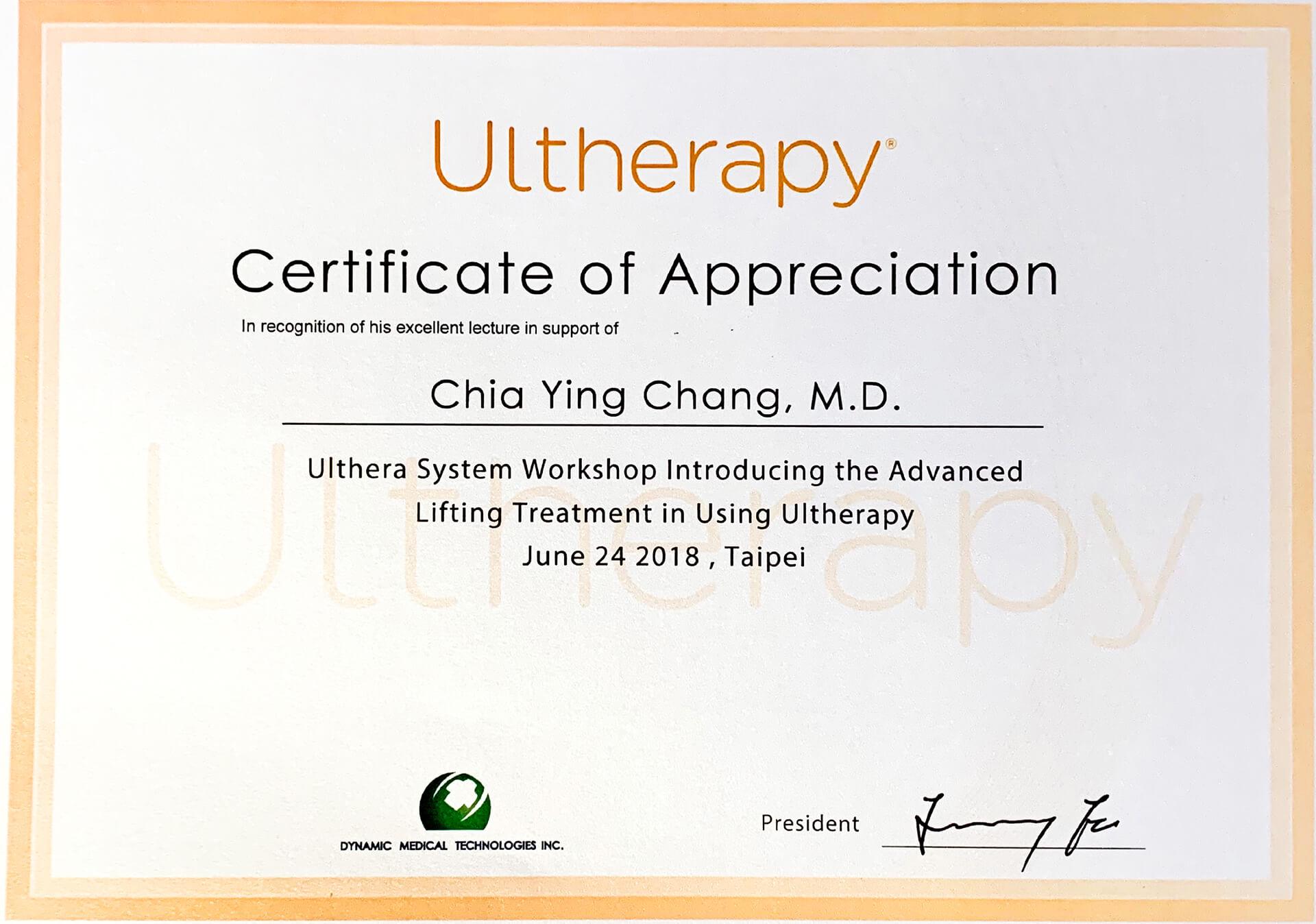Ulthera訓練講師完成 (1)